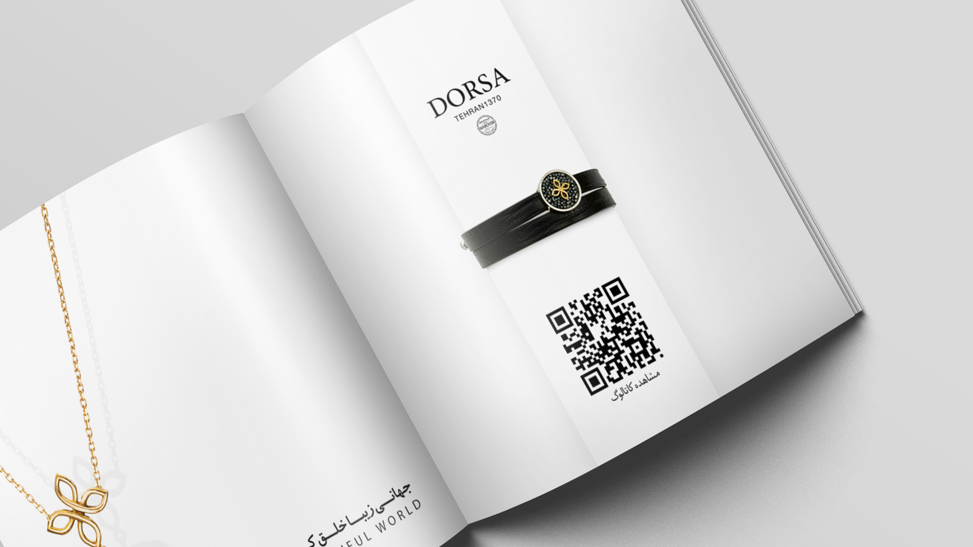 Dorsa-catalogue-design-2